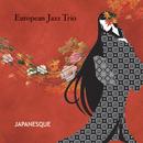 ジャパネスク~日本の詩情/ヨーロピアン・ジャズ・トリオ