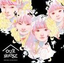 フジテレビ系ドラマ「OUR HOUSE」オリジナルサウンドトラック/橋本しん