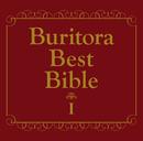ブリトラBESTバイブルI~家族で聴いても恥ずかしくない曲集~/ブリーフ&トランクス