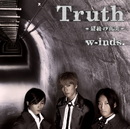 Truth~最後の真実~/New World(初回盤B)/w-inds.