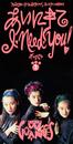 あいにきて I・NEED・YOU! -Remastered version/GO-BANG'S