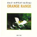 ORANGE RANGE/MICオルゴール