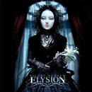 Silent Scream/ELYSION