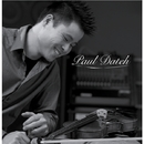 Paul Dateh/Paul Dateh