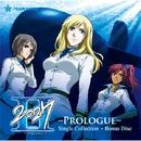 2027セカンド -プロローグ-/Veil