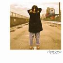 バックシャン/GLAMMY