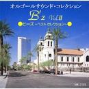 B'z Vol.II ベスト セレクション/MICオルゴール