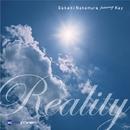 Reality/Sakaki Nakamura feat.Kay