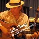 Sail Away/原正行 with H & Sファミリーバンド