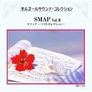 SMAP Vol.II スマップ -ベスト セレクション-/MICオルゴール