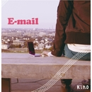 E-mail/kino
