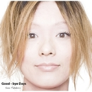 Good-bye Days/高倉世名