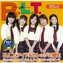 ジャンピングホップ/B.L.T.アイドルカレッジ2期生