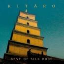 Best of Silk Road/喜多郎