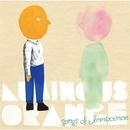 Songs of Innocence/Luminous Orange