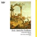 イタリア古典歌曲集 I/嶺貞子 & アンリエット・ピュイグ=ロジェ