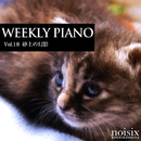 Vol.18 砂上の幻影/Weekly Piano feat. 深見真帆
