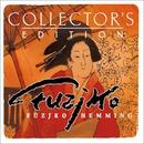 Collector's Edition/イングリット・フジコ・ヘミング