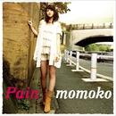 Pain/momoko