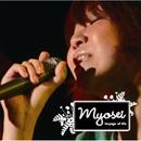 Voyage of life/Myosei