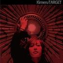 TARGET/Kimeru