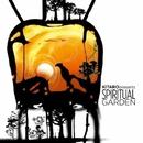 Spiritual Garden/喜多郎