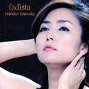 Fadista/羽根田ユキコ