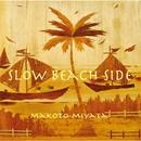 Slow Beach Side/宮田まこと