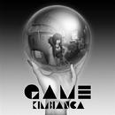 GAME/キムビアンカ