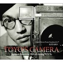 Toyo's Camera (Original Motion Picture Soundtrack)/喜多郎