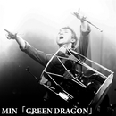 GREEN DRAGON/MIN