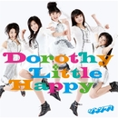 ジャンプ!/Dorothy Little Happy
