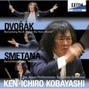 「新世界」 と 「モルダウ」/小林研一郎 & 日本フィルハーモニー交響楽団
