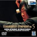 チャイコフスキー: 交響曲第5番/小林研一郎 & 日本フィルハーモニー交響楽団