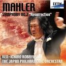 マーラー:交響曲第2番「復活」/小林研一郎 (指揮) & 日本フィルハーモニー交響楽団