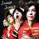 ジャングル ジャングル/ザ キャプテンズ