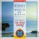 Kitaro's World of Music/Yu-Xiao Guang