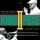 KING 2 PIECE/KING