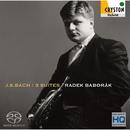 バッハ:組曲 第1~3番<無伴奏チェロ組曲ホルン版>/ラデク・バボラーク
