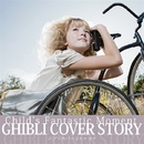 Child's Fantastic Moment GHIBLI COVER STORY/Child's Fantastic Moment Music by QUARTET VACATION(RYO TAKAHASHI)