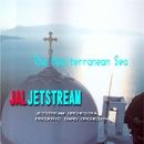 JALジェットストリーム 「地中海」/フレデリックダール オーケストラ & ジェットストリームオーケストラ