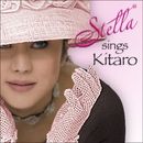 Stella Sings Kitaro - Single/ステラ