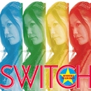 SWITCH/大森真理子