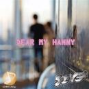 DEAR+MY+HANNY/SIVA