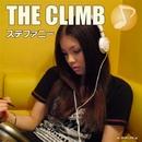 THE CLIMB/ステファニー