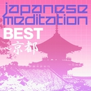 JAPANESE MEDITATION「京都ベスト」KYOTO BEST/kapper.K