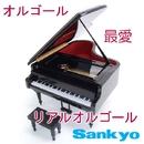 オルゴール 最愛/Sankyo リアル オルゴール