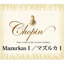 ショパン ピアノ全集 マズルカ 1/ハリーナ・チェルニー=ステファンスカ/クシシュトフ・ヤブウォンスキ