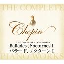 ショパン ピアノ全集 バラード ・ ノクターン1/レム・ウラシン/ズビグニェフ・ラウボ/ベアタ・ビリンスカ/他
