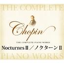 ショパン ピアノ全集 ノクターン 2/ズビグニェフ・ラウボ/レム・ウラシン/タチアナ・シェバノワ